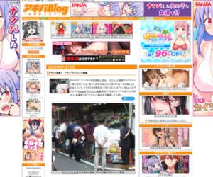 http://blog.livedoor.jp/geek/archives/50857765.html