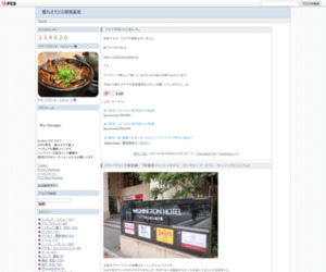 http://kakureotaku96.blog17.fc2.com/