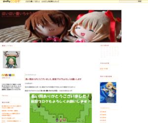 http://tonakainano.cocolog-nifty.com/blog/