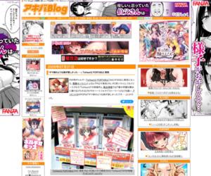 http://blog.livedoor.jp/geek/archives/50863775.html