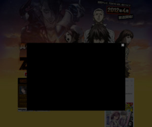 http://zetman.jp/index.html
