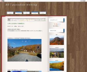 80↑paradise