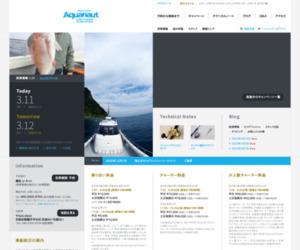 京都舞鶴のルアー船・ジギング船 アクアノート