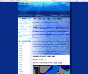 へたのヨコ釣り北海道日誌