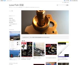 Love Fish 日記