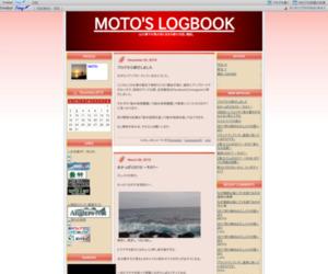 MOTO'S LOGBOOK