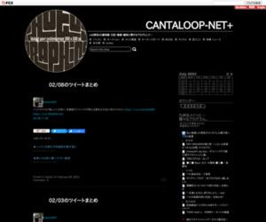 Fshing CANTALOOP
