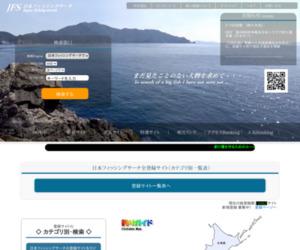 (JFS)日本フィッシングサーチ