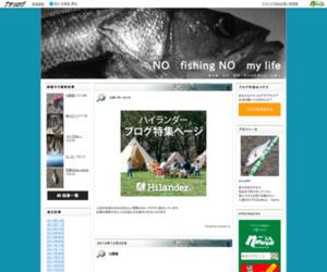 No fishing No my life