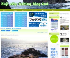 久慈市釣りブログ2nd