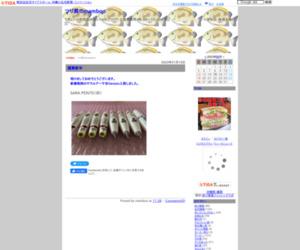 つり具のmamboo