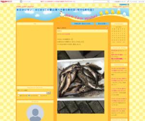 富山湾のヘチ釣り釣行記