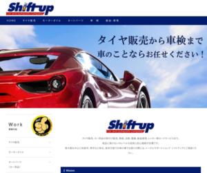タイヤ販売、車検、