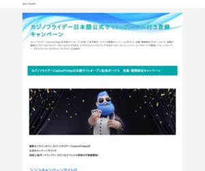 新・黒べ〜の釣り日記