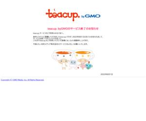 カートップボート凪丸・ミニボート