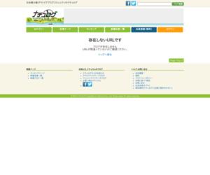 青森釣りキチ大平の釣りバカ日誌