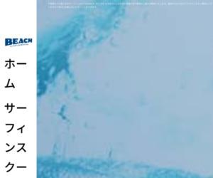 九十九里浜/サーフィンスクール/サーフショップBEACH