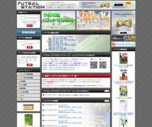FUTSAL STATION【フットサルステーション】