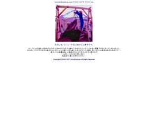 ヒロシコジマ ドットコム hiroshikojima.com