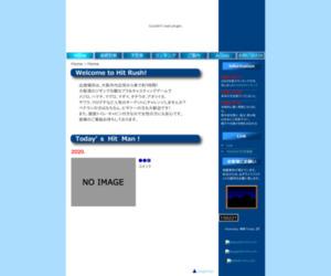 大阪湾のルアー船 Hit Rush