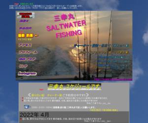 淡路島発 釣り船 三幸丸