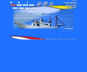 京都 宮津の釣り船 伸栄丸