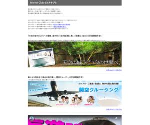 なんしか海であそぼ!大阪で見つけたリゾートライク!