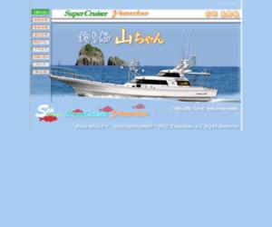 舞鶴の釣り船 山ちゃん
