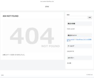 lestrrat opened pull request builderscon/conf.builderscon.io#104