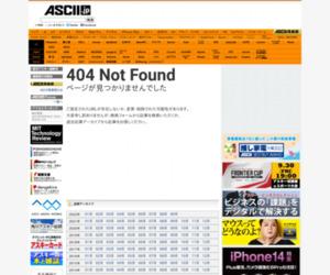 ASCII.jp:三菱重工を悩ます「安倍案件」、トルコへの原発輸出に暗雲