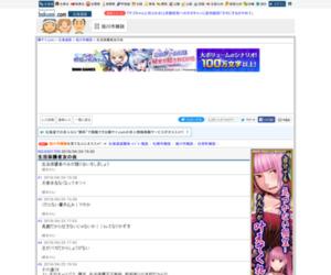 生活保護者友の会 - 旭川市雑談掲示板|爆サイ.com北海道版