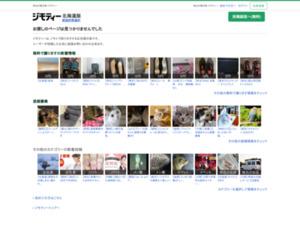 http://jmty.jp/hokkaido/coop-les/article-71y5o