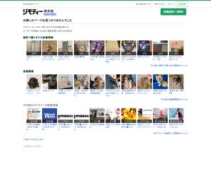 http://jmty.jp/tokyo/est-hou/article-78ca6