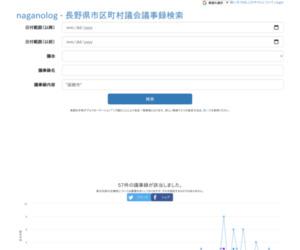 http://kagawa.chiholog.net/naganolog/search.html?meeting_text=%22%E5%87%BD%E9%A4%A8%E5%B8%82%22