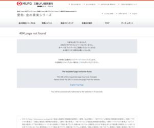 「金の果実」シリーズ|三菱UFJ信託銀行