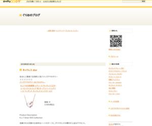 ネックレス dior: ぐりおのブログ