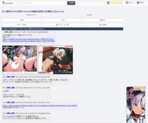http://lavender.5ch.net/test/read.cgi/gun/1420966575/l50#post-486cf092d0d998d24c401a430b26fa2a