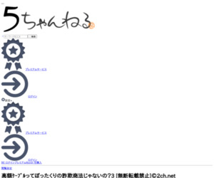 http://lavender.5ch.net/test/read.cgi/pav/1453500926/l50#post-0721d399bfb5634f02e50ea4c33b10e6