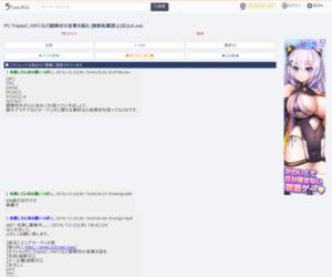 http://lavender.5ch.net/test/read.cgi/pav/1482403469/l50#post-014757efe15be6f71ae363183e05a7da