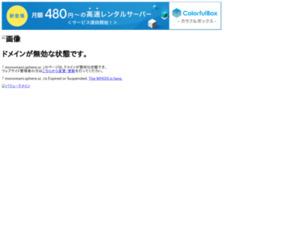http://monomani.sphere.sc/post-104067/