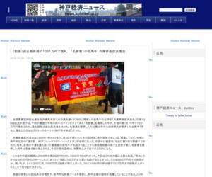 (動画)過去最高値の1031万円で落札 「名誉賞」の但馬牛、兵庫県畜産共進会 - 神戸経済ニュース