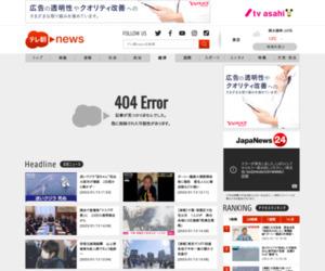 http://news.tv-asahi.co.jp/news_economy/articles/000114554.html