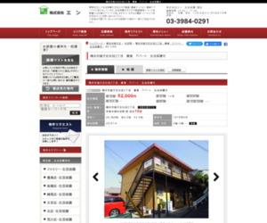横浜市磯子区杉田2丁目 賃貸 アパート 生活保護可 | 生活保護・福祉・賃貸物件・池袋
