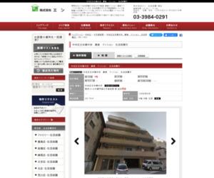 中央区日本橋中洲 賃貸 マンション 生活保護可 | 生活保護・福祉・賃貸物件・池袋