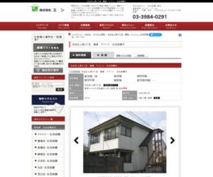 渋谷区上原3丁目 賃貸 アパート 生活保護可 | 生活保護・福祉・賃貸物件・池袋
