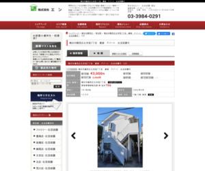 横浜市鶴見区北寺尾7丁目 賃貸 アパート 生活保護可 | 生活保護・福祉・賃貸物件・池袋