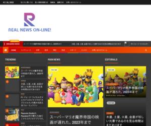 Real News On-line!