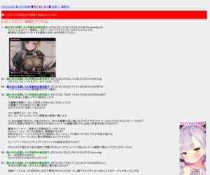 http://rosie.5ch.net/test/read.cgi/anime/1529591725/l50#post-0f37493238a97066bb9dc936b24b26d1