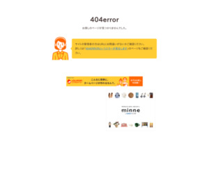 <b>Serendipity</b>: Word Wednesday (Improve Your Word Power)