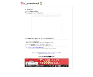 http://suefdlc.web.fc2.com/live3293.html